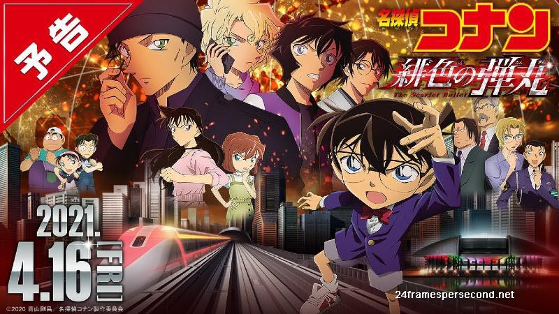Review Film detective conan the movie the scarlet bullet
